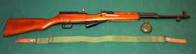 Norinco SKS -7.62x39 -Brand New - Matching Numbers